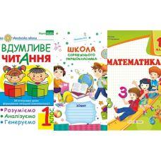 Какие тетради нужны ребенку для первого класса?