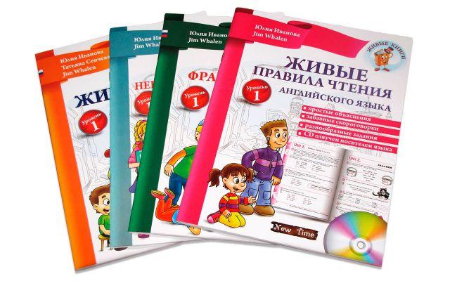 Живі книги під авторством Юлії Іванової