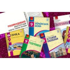 Издательство Ранок и книжный интернет-магазин Книгован