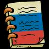 Разработки уроков по русскому языку и литературе