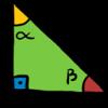 Разработки уроков по математике