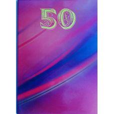 Адресная папка. 50 лет (красная) - Издательство ОткрыткаUA - ISBN 1320160