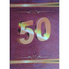 Адресная папка. 50 лет (золото) - Издательство ОткрыткаUA - ISBN 1320161