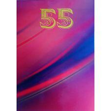 Адресная папка. 55 лет (красная)