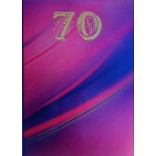 Адресная папка. 70 лет (красная)