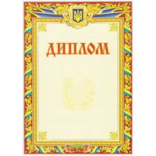 Диплом № 226 - Издательство Полипринт - 000168