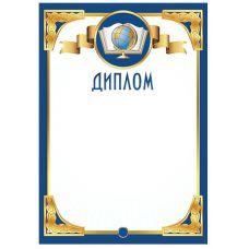 Диплом ДГ-008 - Издательство Свiт поздоровлень - ISBN ДГ-008