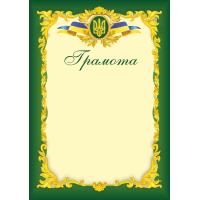 Грамота Пiдручники i посiбники Официальная ГО-3