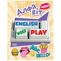 Алфавит. Playing English