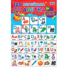 Учебные наклейки: Английская азбука - Издательство УЛА - ISBN 4820206650771