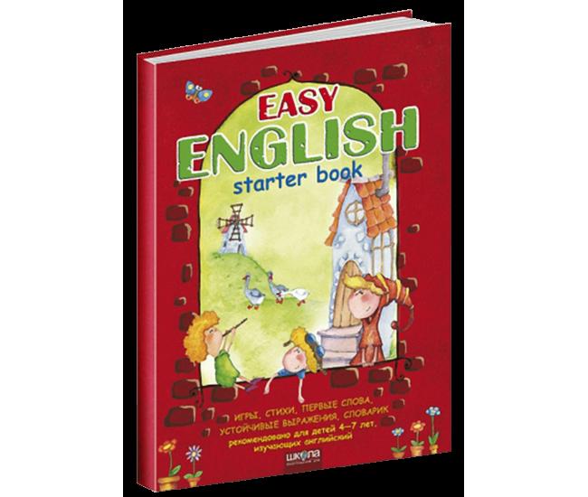 EASY ENGLISH: Легкий английский (на русском) - Издательство Школа - ISBN 978-966-429-081-1