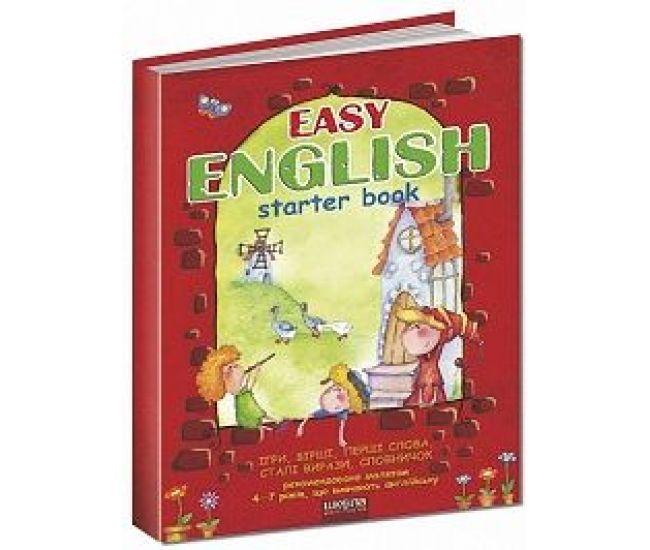 EASY ENGLISH: Легкий английский (укр) - Издательство Школа - ISBN 978-966-429-024-8