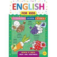 Английский для детей УЛА Фрукты и овощи Fruit and Vegetables