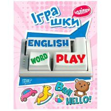 Игрушки. Playing English - Издательство Торсинг - ISBN 978-966-939-577-1