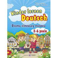 Учат немецкий дети Пiдручники i посiбники Kinder lernen Deutsch Для детей 3-6 лет