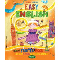 Легкий английский для детей 4-7 лет