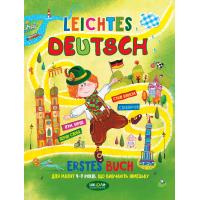 Легкий немецкий для детей 4-7 лет