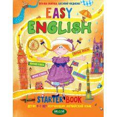 Легкий английский для детей 4-7 лет (на русском) - Издательство Школа - ISBN 978-966-429-511-3