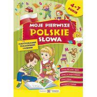 Мои первые польские слова Пiдручники i посiбники Словарь для детей 4-7 лет