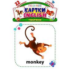 Умные карточки. Животные. English - Издательство УЛА - ISBN 4820206650573