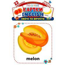 Умные карточки. Овощи и фрукты. English - Издательство УЛА - ISBN 4820206650580