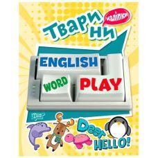 Животные. Playing English - Издательство Торсинг - ISBN 978-966-939-575-7