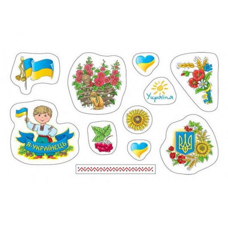 Развивающая раскраска. Моя Украина издательства АССА ...