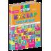 Супербукварь Читайлик - Издательство Школа - ISBN 978-966-429-104-7