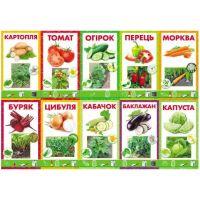 Комплект карточек Овощи