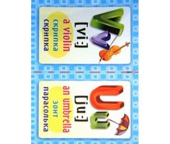 Набор карточек: English alphabet