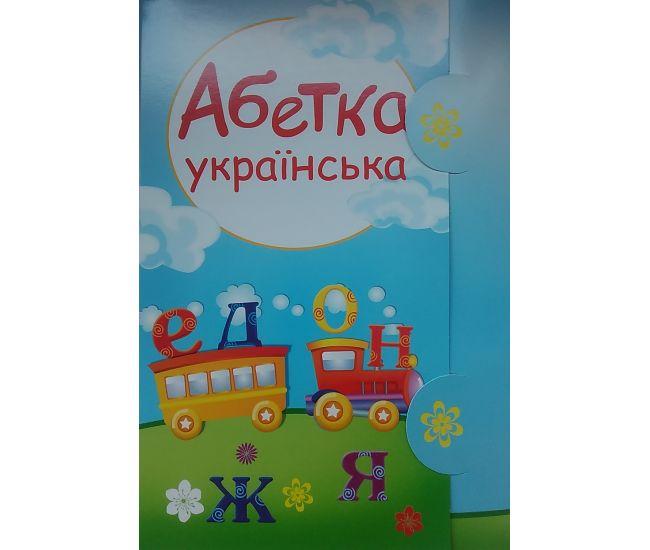 Набор карточек: Азбука украинская