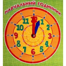 Тренажер: Учебные часы - Издательство Пiдручники i посiбники - ISBN 9789669755124