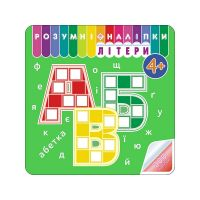 Умные наклейки АССА Буквы 4+