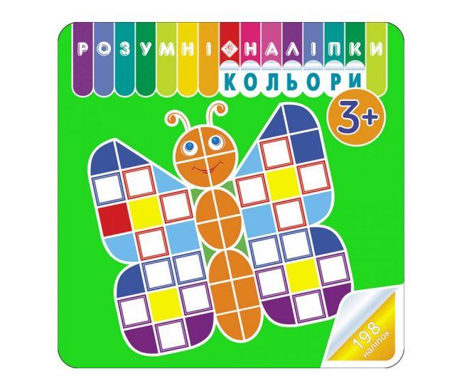 Умные наклейки АССА Изучаем цвета 3+ - Издательство АССА - ISBN 9786177670260