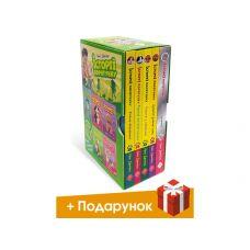Истории спасения АССА Акционный комплект из 5 книг серии + подарок - Издательство АССА - ISBN 9786177670734