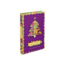 Книга АССА Мое рождество 12 историй, которые рядом - Издательство АССА - ISBN 9786177670710