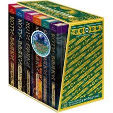 Коты-Воины. Подарочный набор из 6 книг. Первый цикл - Издательство АССА - ISBN 9786177385409