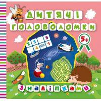 Детские головоломки с наклейками Торсинг Ежик 5+