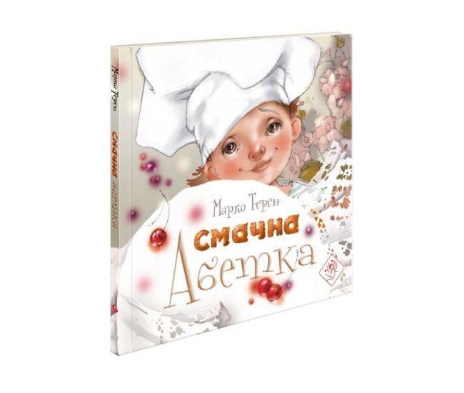 Книга АССА Вкусная азбука - Издательство АССА - ISBN 9786177877096