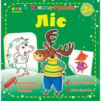 Книга игрушка УЛА Лес