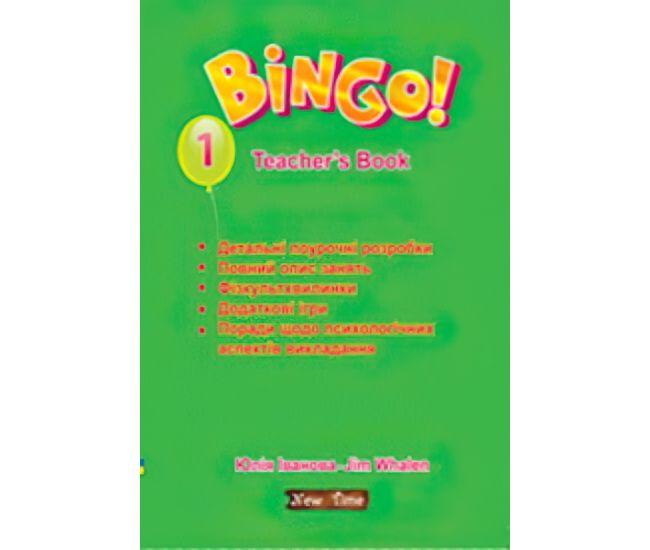 Bingo! Книга для учителя английского языка Уровень 1  (укр) - Издательство Нью Тайм - ISBN 9789662654134