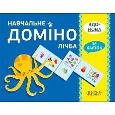 НУШ. Учебное домино. Счет - Издательство Основа - ISBN 2712710027328