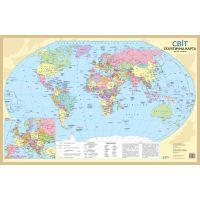 Плакат школьный Пiдручники i посiбники Политическая карта Мира