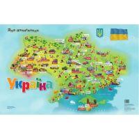 Плакат школьный Пiдручники i посiбники Украина для любознательных