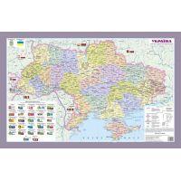 Плакат школьный Пiдручники i посiбники Политико-административная карта Украины М1:2500000