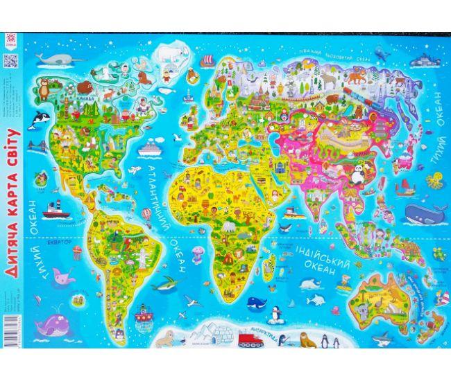 Плакат школьный: Детская карта мира А1 - Издательство Ранок - ISBN 9789663334844