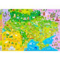 Плакат школьный: Детская карта Украины А2