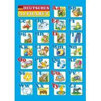 Плакат школьный Пiдручники i посiбники Немецкий алфавит Печатные и прописные буквы(ф.А4)