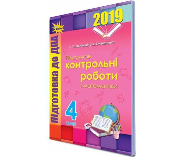 книга по украинскому языку 6 класс