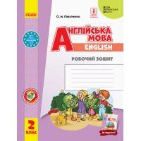 НУШ Рабочая тетрадь Ранок Английский язык 2 класс к учебнику Start Up!